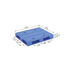 (業務用2個セット)三甲(サンコー) プラスチックパレット/プラパレ 【両面使用タイプ】 軽量 LX-911R4-2 ブルー(青) 【×2セット】
