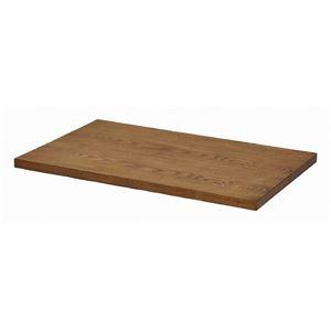 テーブルキッツ テーブル用天板 【Sサイズ オーク】 幅100cm×奥行65cm×高さ3.5cm オーク突板