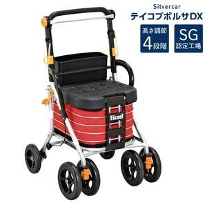 幸和製作所【歩行関連 シルバーカー スタンドードタイプ】 テイコブボルサDX レッド WS02-RE