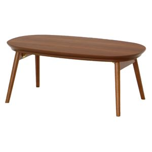 折れ脚こたつテーブル アイビス 本体 【楕円形/オーバル型】 幅90cm×奥行50cm 木製 DBR ダークブラウン 【完成品】