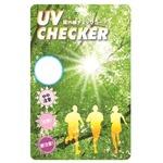 紫外線チェックカード・UV4 【100枚セット】