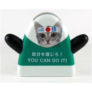 キーボードクリーナー・ペンセット【3色アソート30個セット】受験生応援メッセージ付き【自分を信じろ!YOU CAN DO IT!】