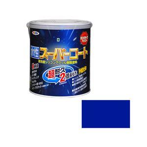 アサヒペン AP 水性スーパーコート 1.6L 青