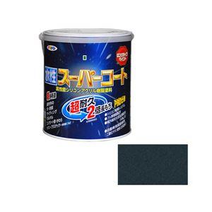 アサヒペン AP 水性スーパーコート 1.6L 銀黒