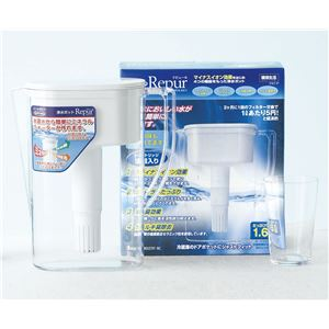浄水ポット/浄水器 【容量:1.6L】 カートリッジ1個付き 日本製 『Repur リピュール』