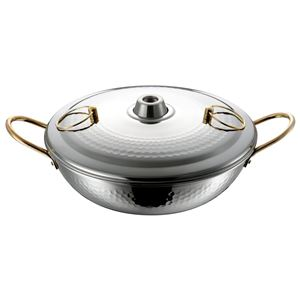 ステンレス製しゃぶしゃぶ鍋/段楽鍋 【26cm】 ガスコンロ専用 日本製