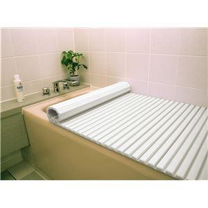 シャッター式風呂ふた/巻きフタ 【75cm×140cm用】 ホワイト SGマーク認定 日本製