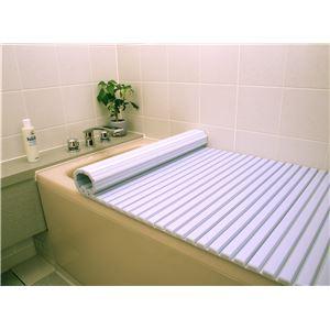 【訳あり・在庫処分】シャッター式風呂ふた/巻きフタ 【75cm×160cm用】 ブルー SGマーク認定 日本製