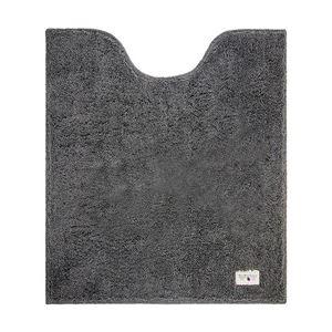 ロングタイプトイレマット/トイレタリー 【80cm×70cm】 洗える Ag+銀イオン加工付き 裏面すべり止め加工 グレー