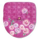 オカ ロイヤルコレクションチェルシー 洗浄暖房用フタカバー ピンク