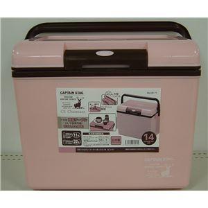 【キャプテンスタッグ】 クーラーボックス/保冷ボックス 【12L ピンク】 開閉しやすいフタ 日本製 『CSシャルマン』