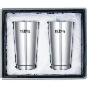 【THERMOS サーモス】 真空断熱タンブラー/カップ 【化粧箱入2個セット】 400ml シルバー ステンレス製