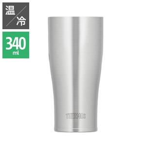 【THERMOS サーモス】 真空断熱タンブラー/カップ 【340ml】 ステンレス製 ヘアライン仕上げ 食洗機可