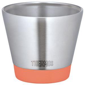 【THERMOS サーモス】 真空断熱カップ/タンブラー 【キャロット 300ml】 保温・保冷力抜群