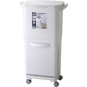 リス 分別 ゴミ箱 HOME&HOME 縦型分類ワゴンペール 45S グレー