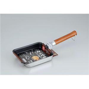 和平フレイズ オーレル IH対応 玉子焼 12×14cm RA-9409 (卵焼き器)