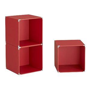 キューブボックス/カラーボックス 【レッド 3個入り】 正方形 幅30×奥行30×高さ30cm