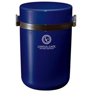 ステンレス ランチジャー/保温弁当箱 【ネイビー】 3段 700ml ご飯容器:お茶碗約1.2杯分