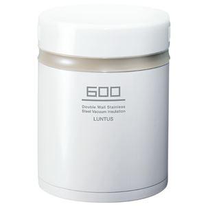 ステンレス ランチジャー/保温弁当箱 【ホワイト】 2段 600ml 電子レンジ可 真空断熱構造