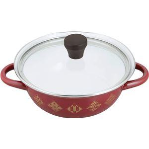 和平フレイズ 小さな和鍋 ホーロー 卓上鍋 茜色 18cm RA-9157 (鍋)