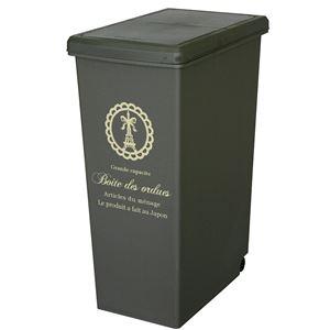 平和工業 ゴミ箱 キッチン 20リットル スライドペール ブラウン ( ふた付き キャスター付き 20L )