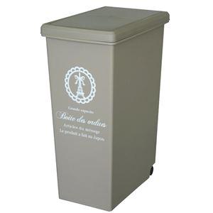 平和工業 ゴミ箱 キッチン 20リットル スライドペール ベージュ ( ふた付き キャスター付き 20L )