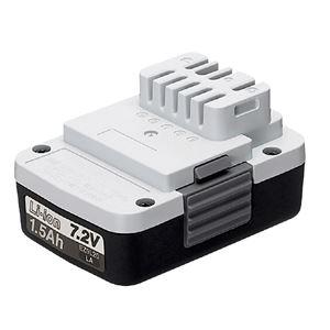 Panasonic(パナソニック) EZ9L20 リチウムイオン電池パック (7.2V・1.5AH)