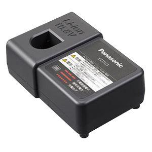 Panasonic(パナソニック) EZT003 10.8Vリチウムイオン専用充電器