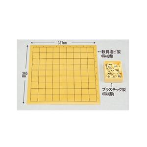 将棋セット(将棋盤+駒)【日本製】