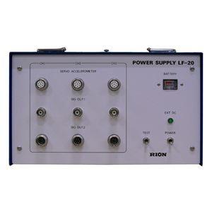 リオン LF-20/サーボ加速度計用電源 【中古品 保証期間付き】 騒音・振動測定器