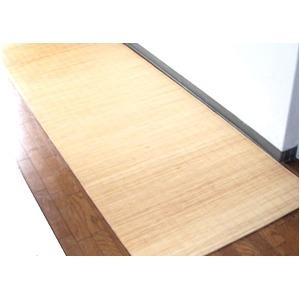 籐廊下敷 80×240cm 爽快 39穴 裏張り加工済