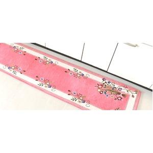 ゴブラン織り キッチンマット フラワースイート 47×240 ピンク