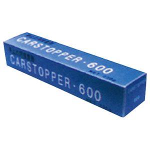 カーストッパー専用接着剤 BO-60