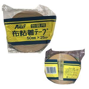 【日本製】 ファースト 布粘着テープ 100mm×25m [18巻入]【0355-00105】