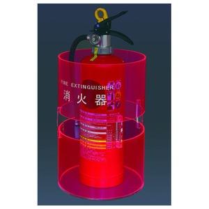 消火器ボックス 据置型 SK-FEB-FG330 蛍光ピンク【0331-50003】
