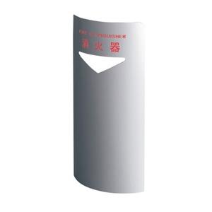 消火器ボックス 据置型・コーナー兼用型 SK-FEB-FG220C シルバー【0331-50016】