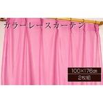 カラーレースカーテン 2枚組 100×176 ピンク ミラーレース 見えにくい 洗える アジャスターフック付き セルバ2