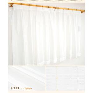 花粉キャッチレースカーテン 1枚のみ 200×176 ブルー 防汚 ミラーレースカーテン  洗える アジャスターフック付き アスル