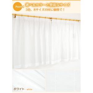 花粉キャッチレースカーテン 1枚のみ 200×223 ブルー 防汚 ミラーレースカーテン  洗える アジャスターフック付き アスル