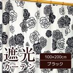 遮光カーテン/サンシェード 2枚組 【100cm×200cm ブラック】 2級遮光 花柄 洗える アジャスターフック付き 『シックローズ』