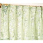 遮光カーテン/サンシェード 2枚組 【100cm×178cm グリーン】 花柄 洗える タッセル付き アジャスターフック付き 『エマリー』