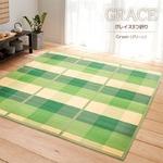 竹ラグ 180×240 グリーン 3つ折りタイプ ラグマット チェック柄 グレイスコンパクト