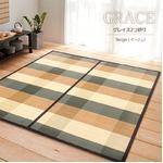 竹ラグ 180×180 ベージュ 2つ折りタイプ ラグマット チェック柄 グレイスコンパクト