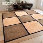 竹ラグ 180×180 ベージュ コンパクト ラグマット 市松柄 セレクタコンパクト