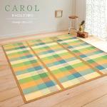 竹ラグ 180×180 オレンジ 3つ折りタイプ ラグマット チェック柄 キャロルコンパクト