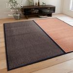 竹ラグ 180×180 ブラック 2つ折りタイプ ラグマット ルーカス