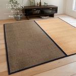 竹ラグ 180×180 ベージュ 2つ折りタイプ ラグマット ルーカス