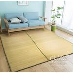 竹ラグ 180×240 グリーン 2つ折りタイプ ラグマット クランツ