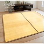 竹ラグ 180×240 ナチュラル 丸巻 ラグマット ひんやりシンプル
