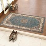 玄関マット 室内 プリント 60×90cm ブルー スタン2